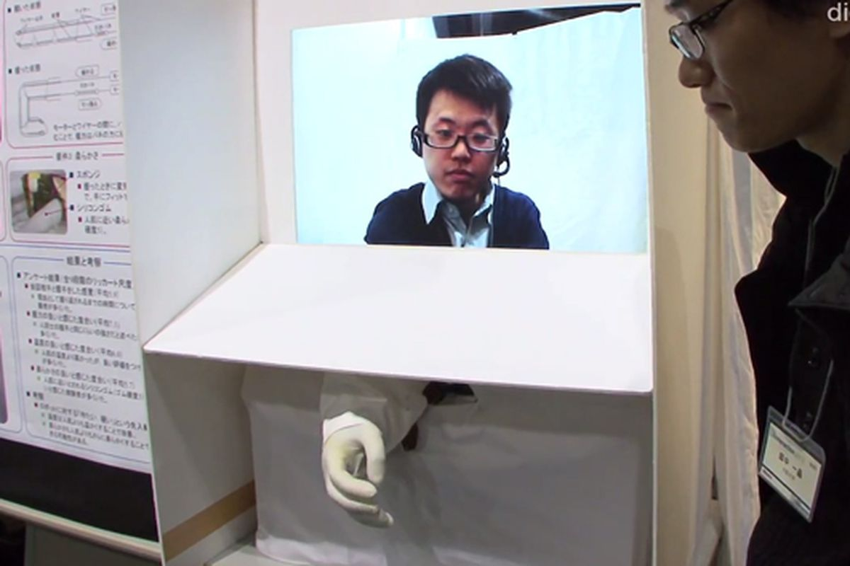 Osaka University robotic hand