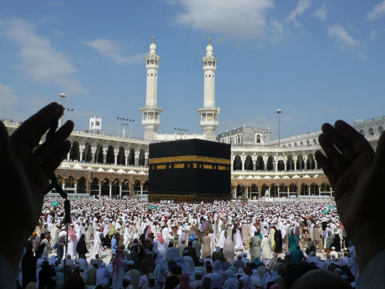 Muslim pilgrims on hajj perform the final walk (Tawaf al-Wadaa) around the Kaaba at the Grand Mosque in the Saudi holy city of Mecca on November 30, 2009.