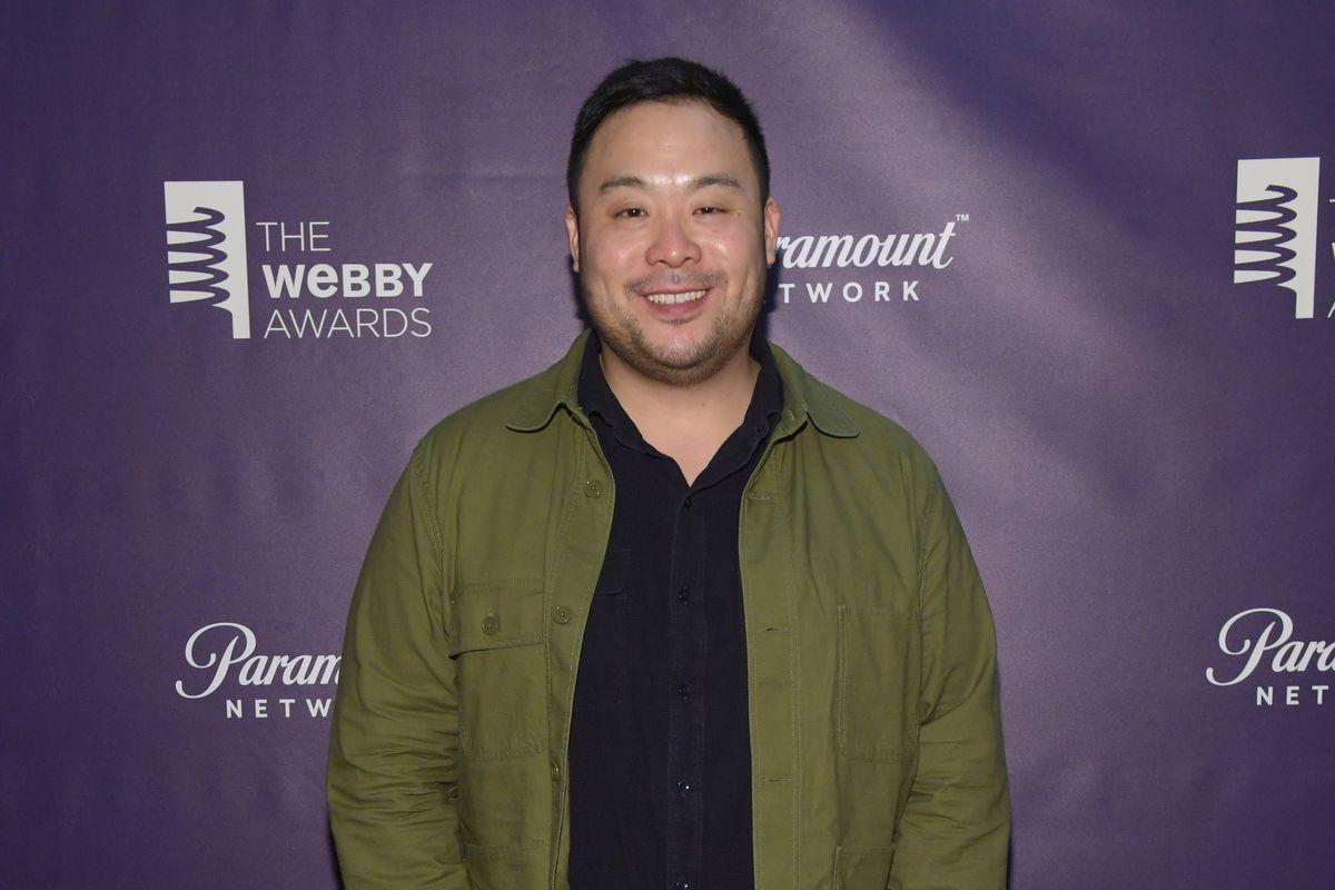 The 22nd Annual Webby Awards - Inside