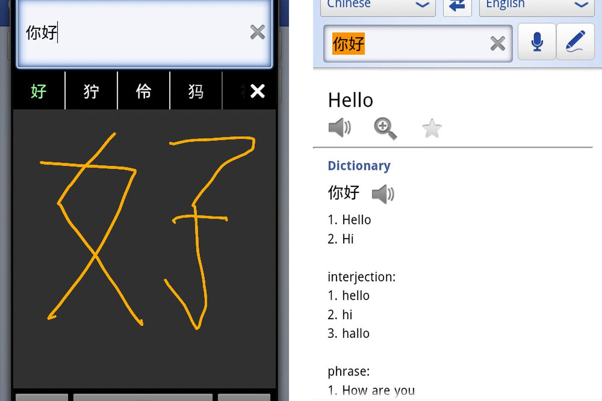 English To Italian Translator Google: Google Translate For Android Now Recognizes Handwriting In