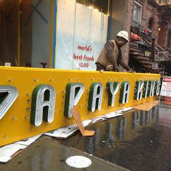 """The new St Marks location of Papaya King, getting signage this morning. [Photo: <a href=""""http://evgrieve.com/2013/04/breaking-papaya-king-sign-going-up-on.html"""">EV Grieve</a>]"""