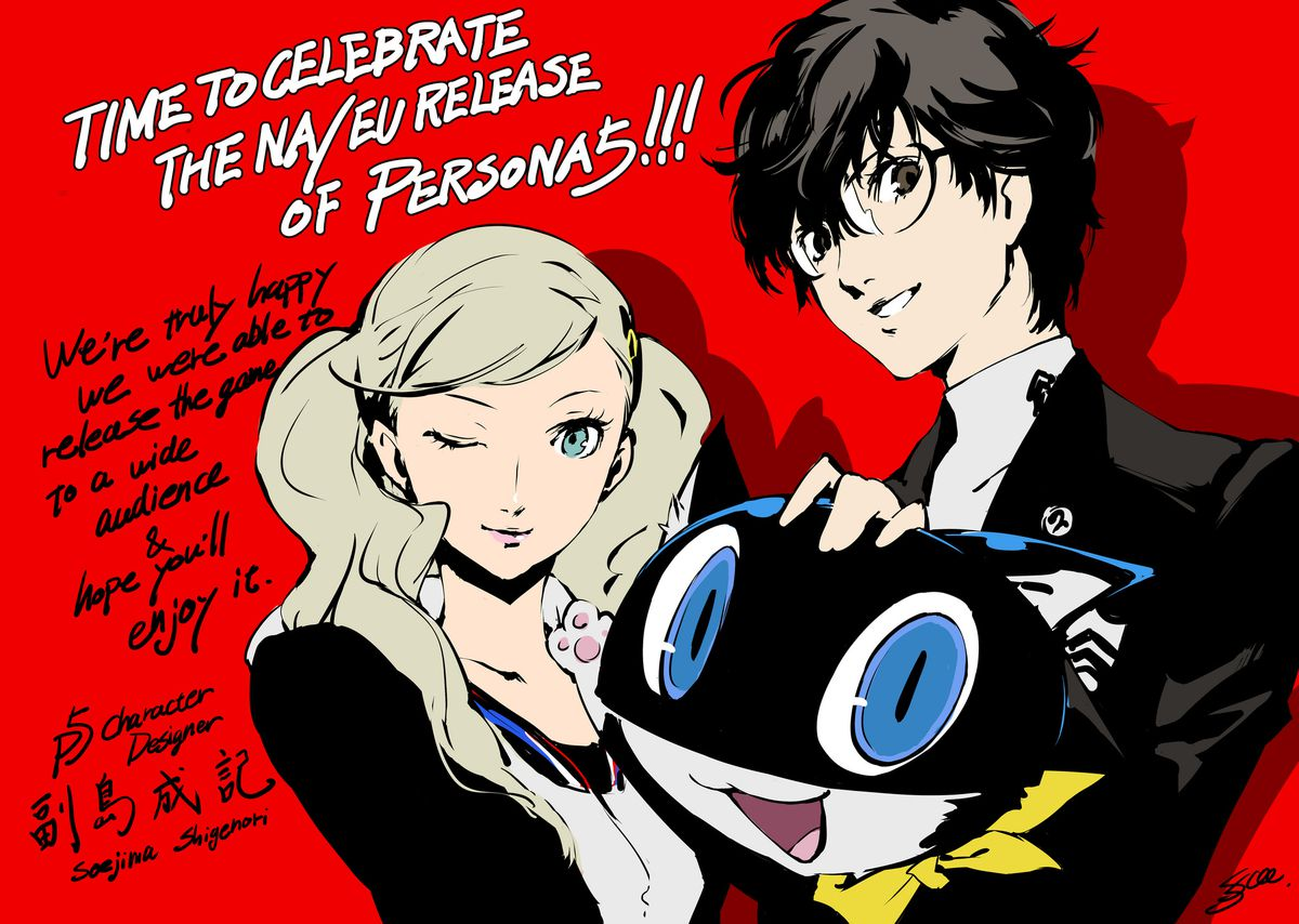 Persona 5s Character Designer Shigenori Soejima Drew This Special Piece Of Art For Western Fans Atlus