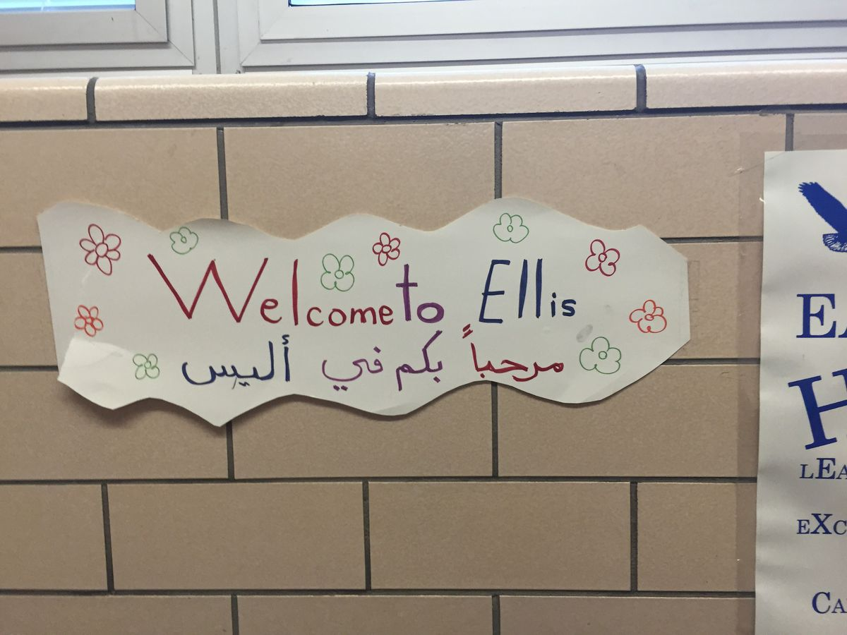 Ellis Elementary educates students who speak more than 20 different native languages.