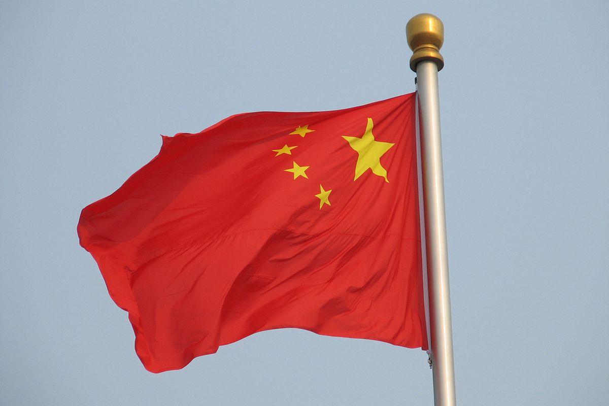 Flickr   China flag