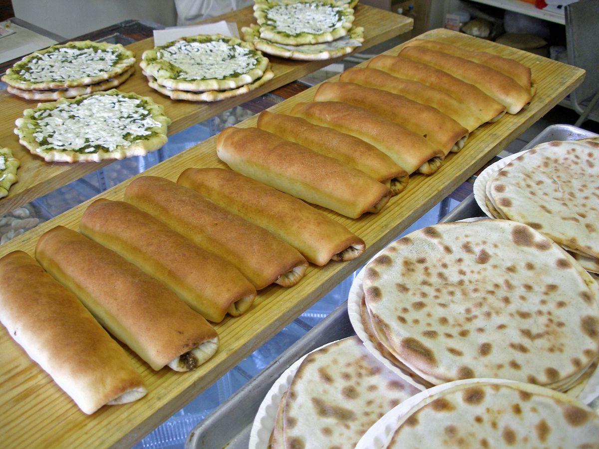 Arax Bakery