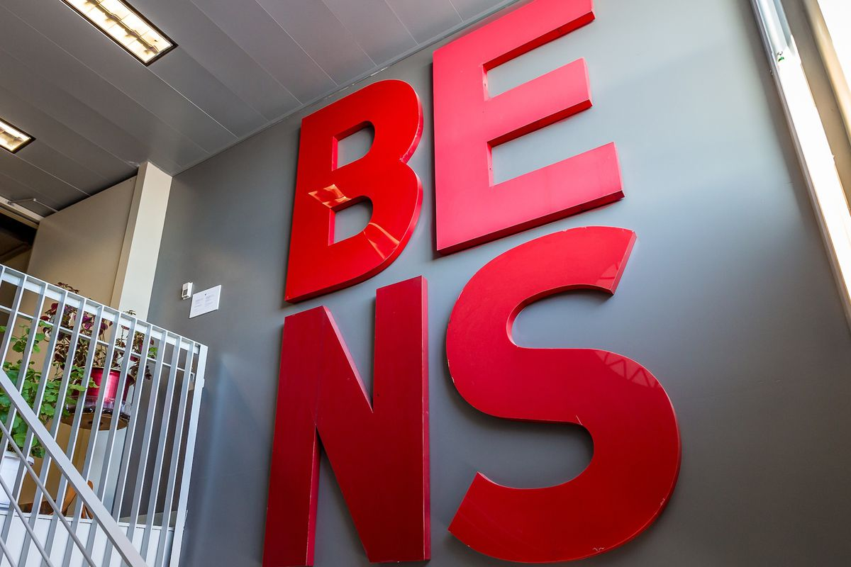 The Bens sign now resides in the CJ building at the Loyola campus of Concordia University