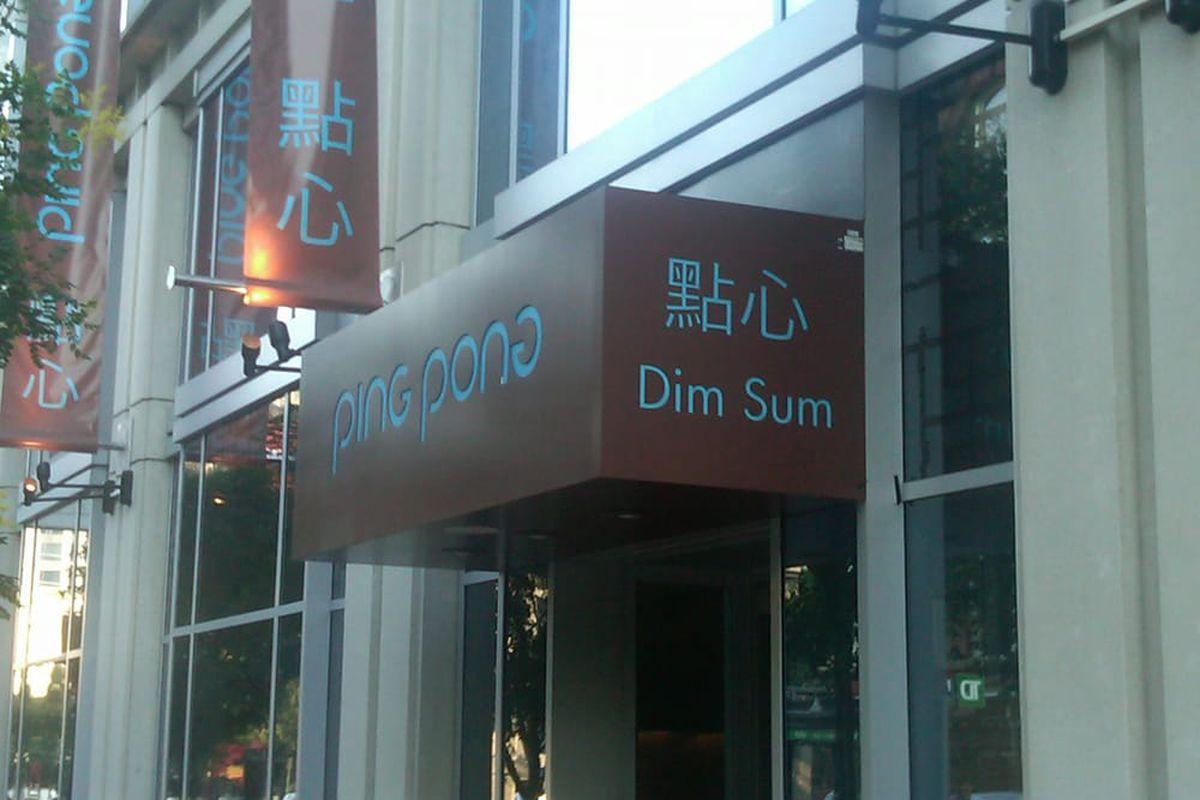 Penn Quarter\'s Ping Pong Dim Sum Has Closed - Eater DC