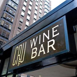 Welcome to the new Cru Wine Bar