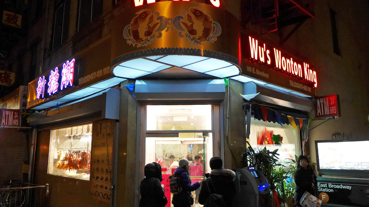 where to celebrate lunar new year wus wonton king - Wus Kitchen