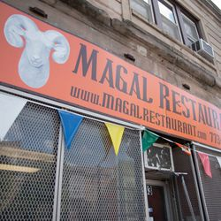 Magal Restaurant in the South Shore.  | Colin Boyle/Sun-Times