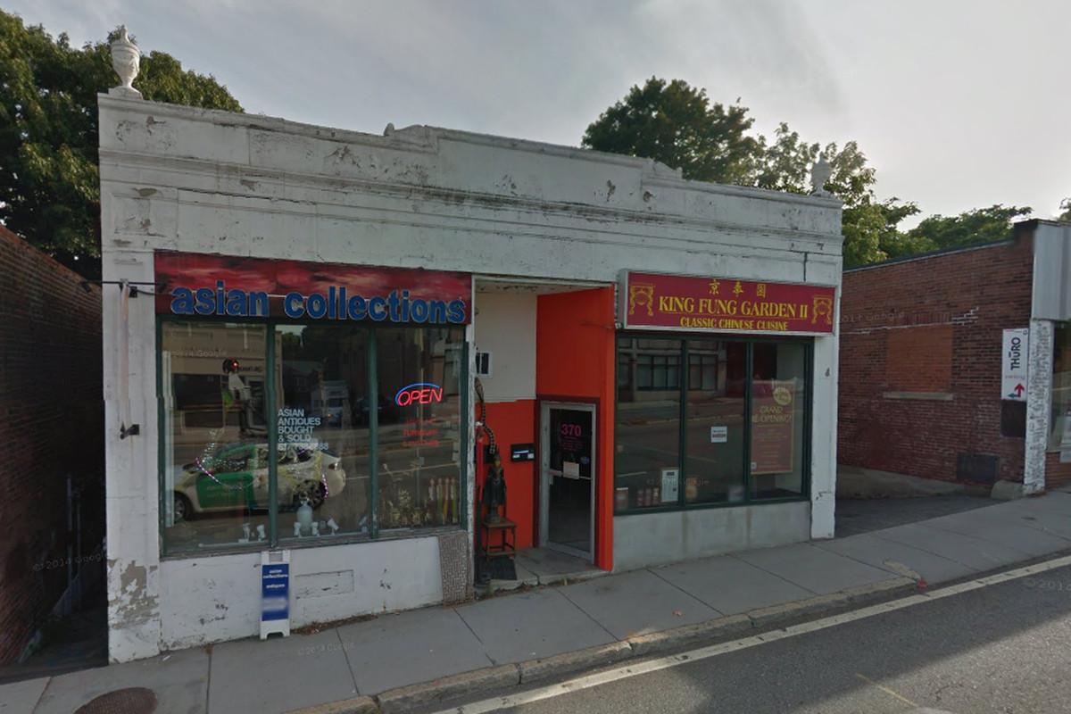 370 Boylston St., Brookline