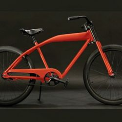 One way to get around: the Perse Cruiser.