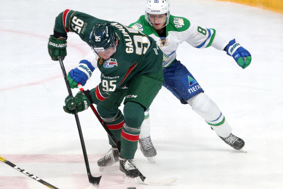 Kontinental Hockey League: Ak Bars Kazan vs Salavat Yulaev Ufa