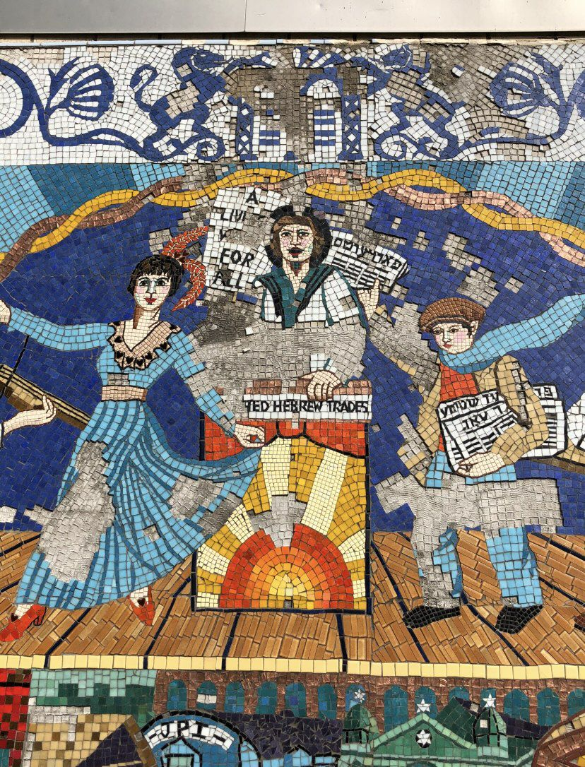 """After 40 years, the """"Fabric of Our Lives"""" mosaic outside of the Bernard Horwich JCC, 3003 W. Touhy Ave., was in poor condition. Artists Miriam Socoloff and Cynthia Weiss restored it in October 2020."""