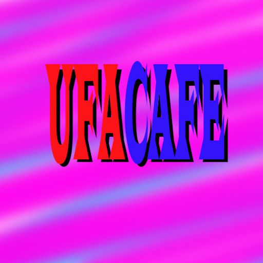 ufacafe0001