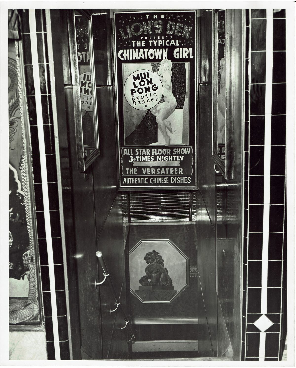 """Black and white close-up of the poster advertising a floor show by an exotic dancer named Mui Lon Fong, """"the Typical Chinatown Girl."""""""