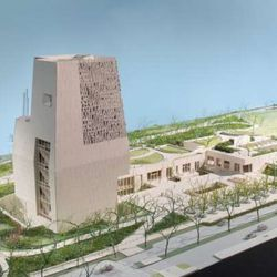 A rendering of the current design of the Obama Presidential Center in Jackson Park. | Obama Foundation