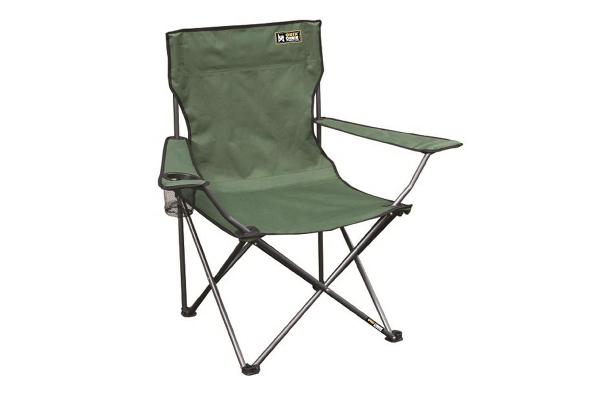 Quik Shade folding chair