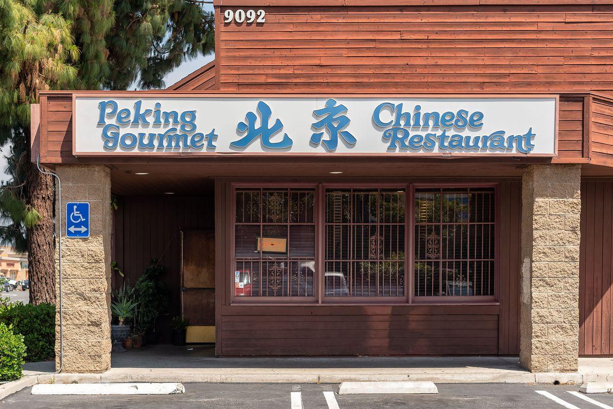 Peking Gourmet restaurant exterior in Garden Grove, California