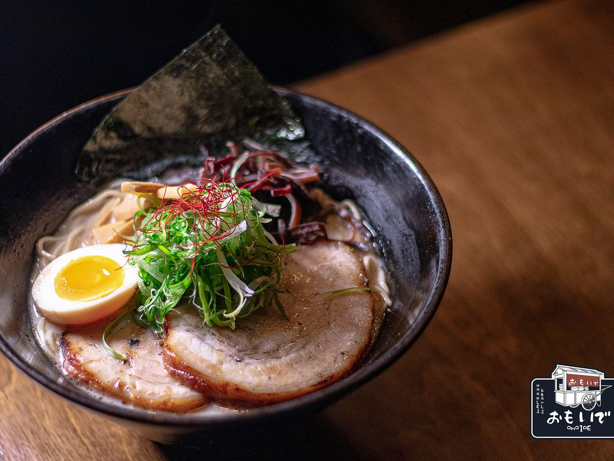 Bowl of ramen with egg