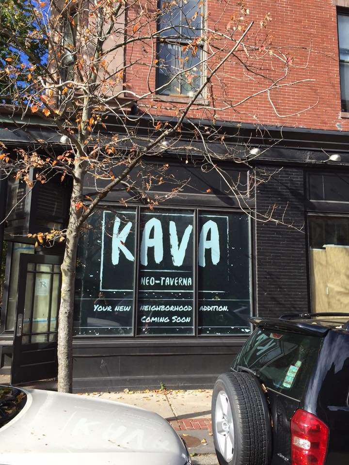 KAVA Neo Taverna