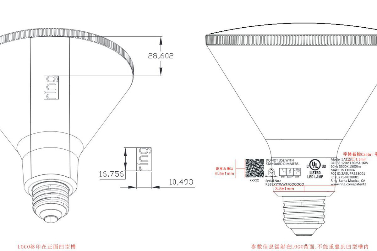 Amazon S Ring Is Making Its First Smart Light Bulb Fcc