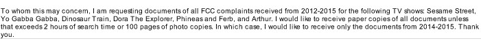 fcc complaint