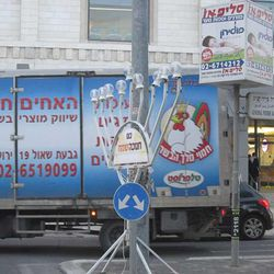 Just before Hanukkah, the Chabad movement erects large Hanukkah menorahs on public streets around the country.