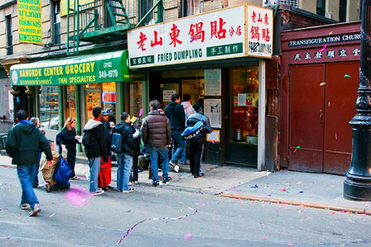 Line Outside Fried Dumpling, Chinatown