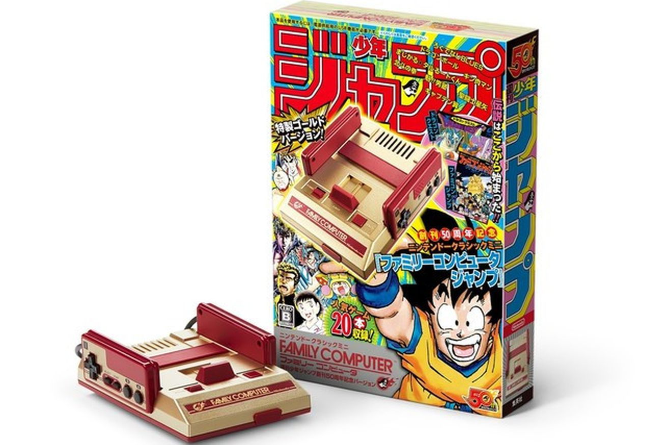 nintendo is making a special edition famicom mini loaded with manga games