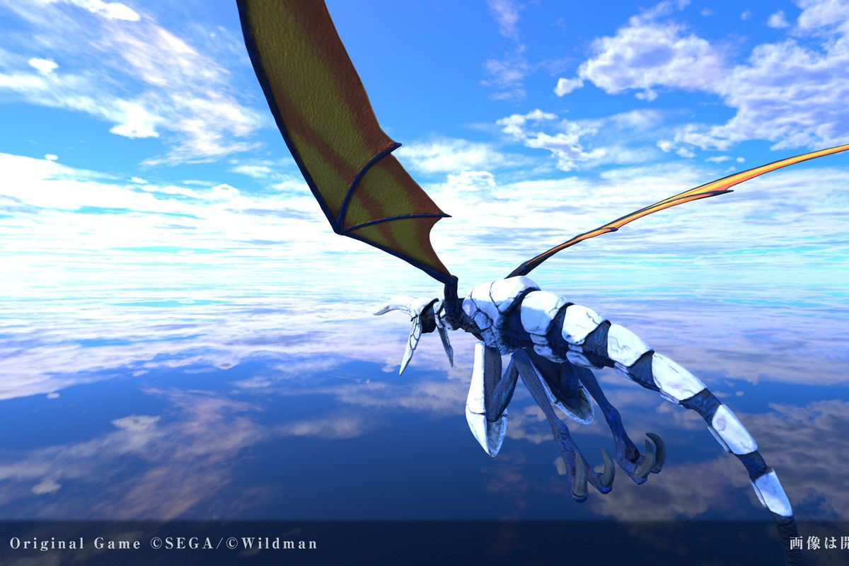 An image of a dragon against a blue sky from the game Panzer Dragoon Voyage Record