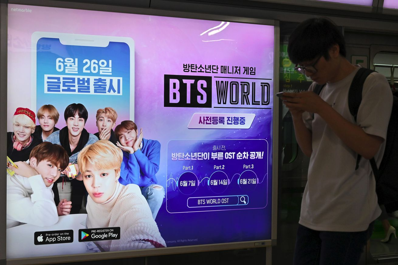 SKOREA-ENTERTAINMENT-BTS-MUSIC-GAME