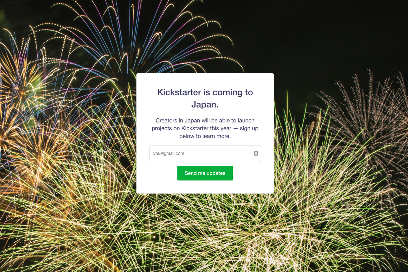 kickstarter will launch in japan on september 13th