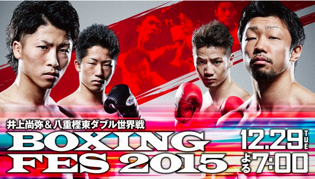 fuji tv december 29 banner