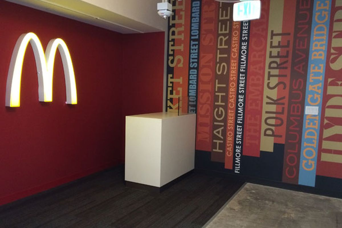 The McDonald's Silicon Valley office.