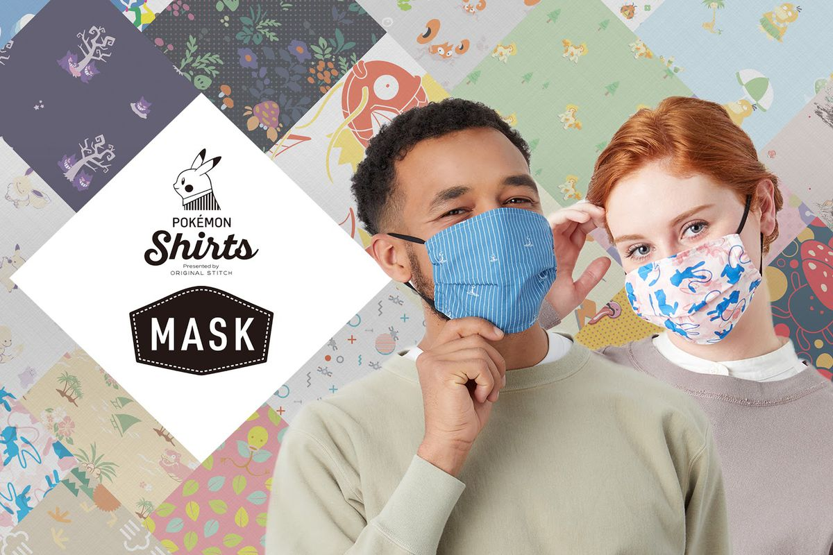 A man and woman wear Pokémon Masks by Original Stitch against a variety of patterns in the background