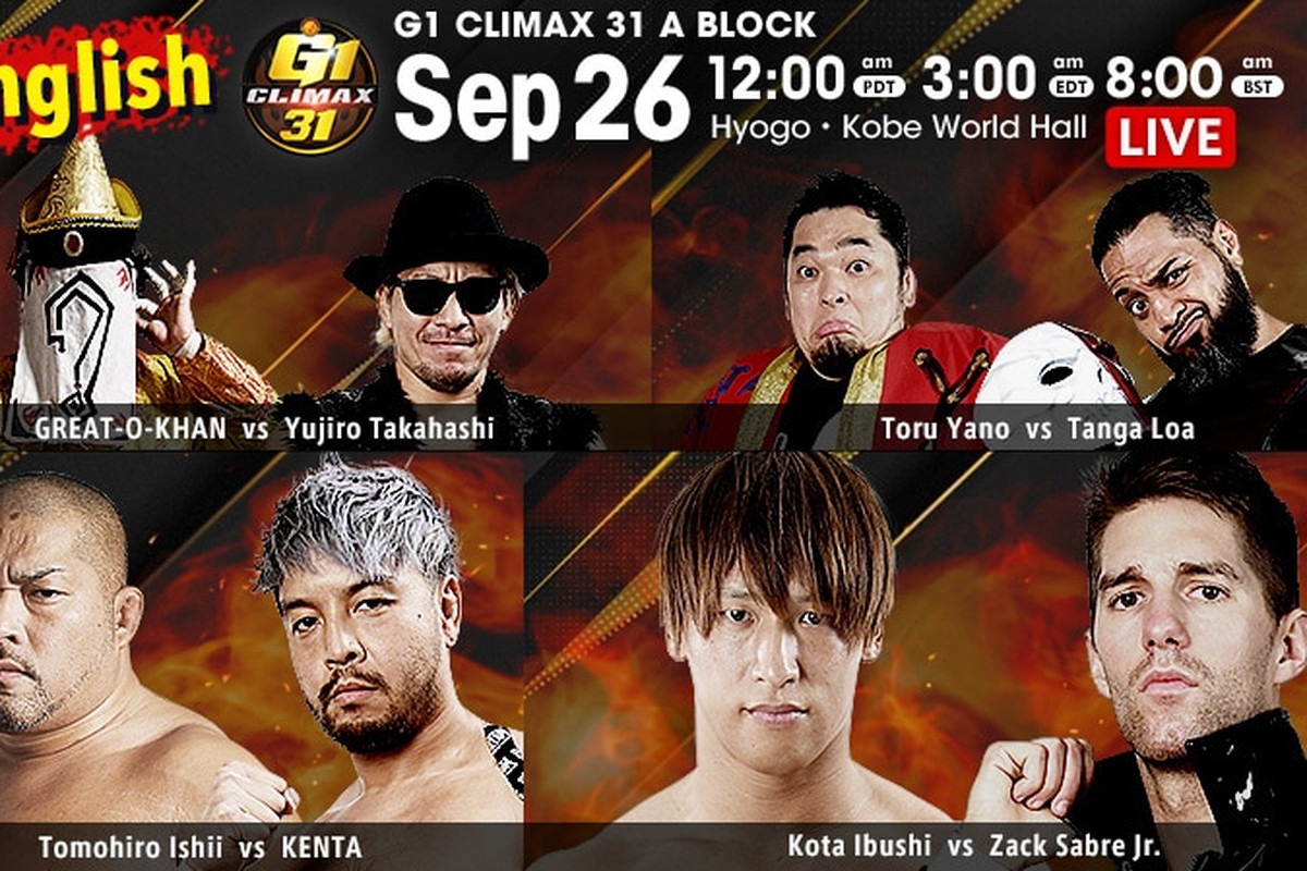 Match lineup for night five of NJPW G1 Climax 31