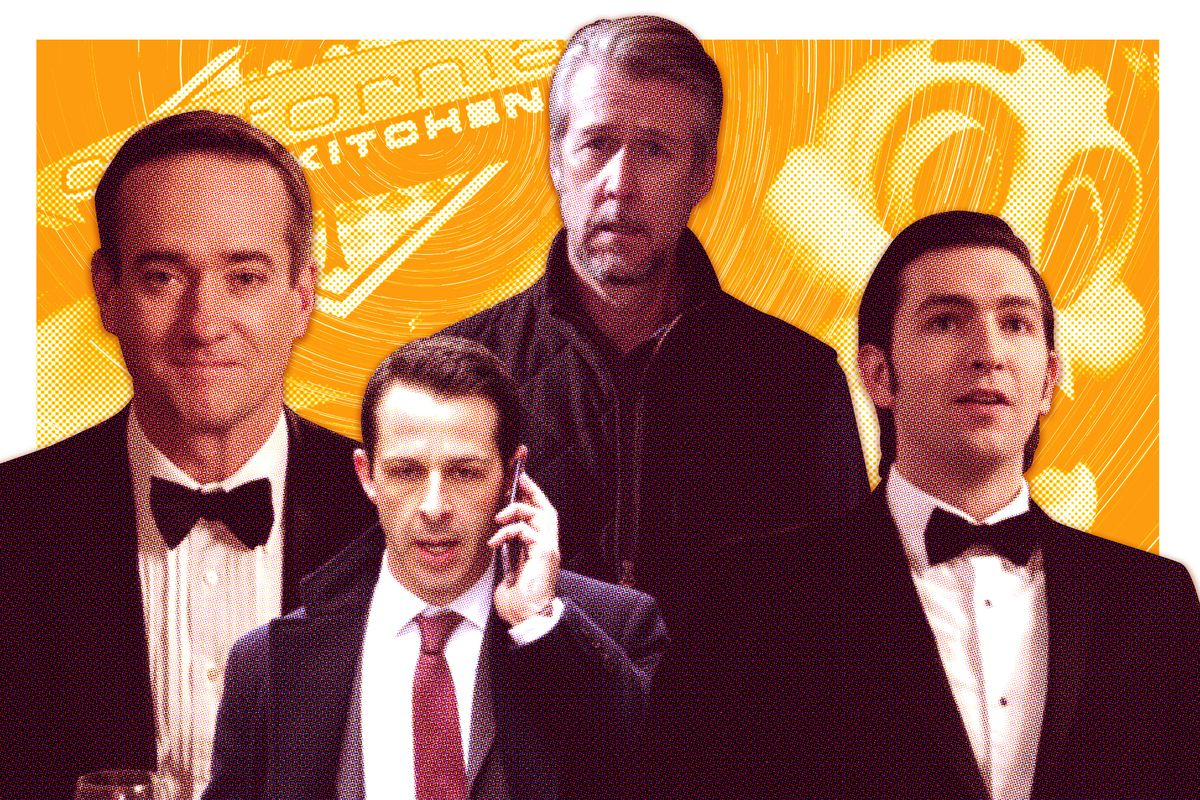 The Succession Awards The Ringer