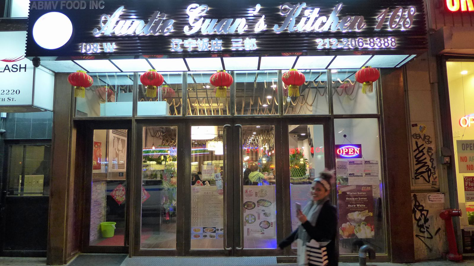 Newcomer Auntie Guan S Brings Cutting Edge Northern