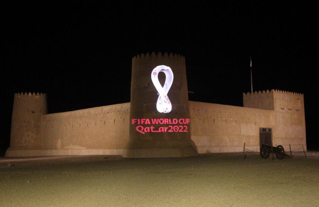 Qatar reveals 2022 World Cup logo