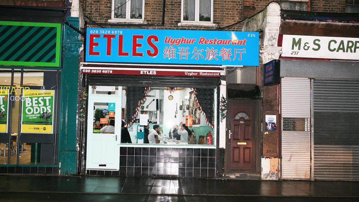 Mukkades Yadikir's Etles in Walthamstow with customers in its dining room after lockdown