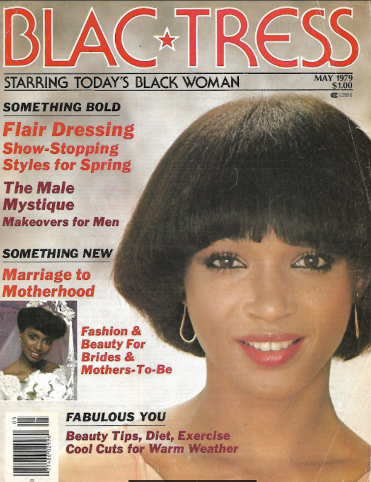 Ernest Collins shot his sister-in-law Carmen Collins for the cover of BlacTress magazine.