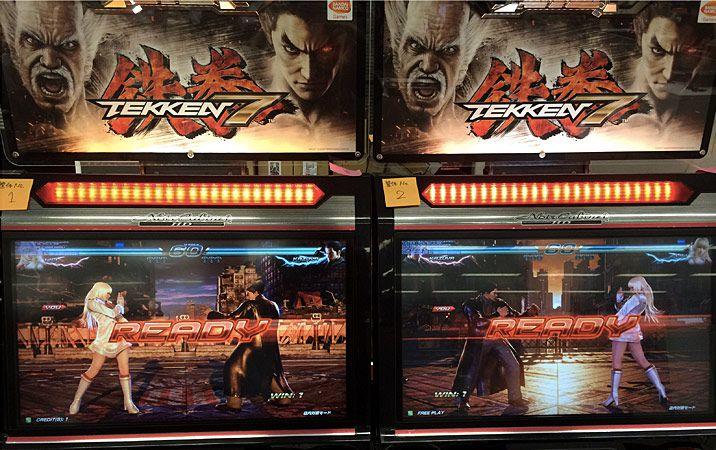 Tekken 7 cam feature
