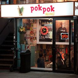"""<a href=""""http://ny.eater.com/archives/2012/08/pok_pok_wing_to_close_and_reopen_as_pok_pok_phat_thai.php"""">Pok Pok Wing to Close and Reopen as Pok Pok Phat Thai</a>"""