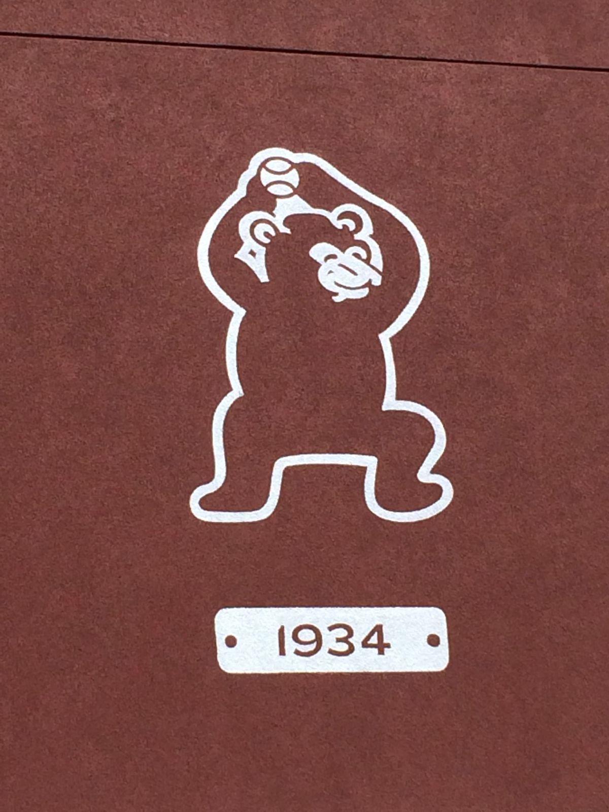 Monkey Cubs