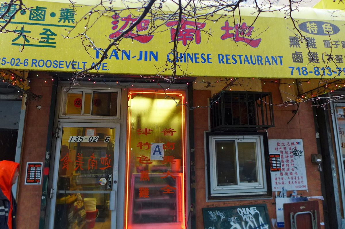 Tian-Jin Restaurant specializes in charcuterie.
