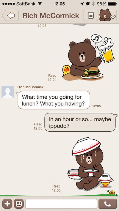 line screenshot bears