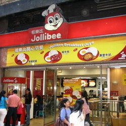 That mascot is pretty creepy, but at least one Eater reader would like to see this Filipino-influenced chain in town.