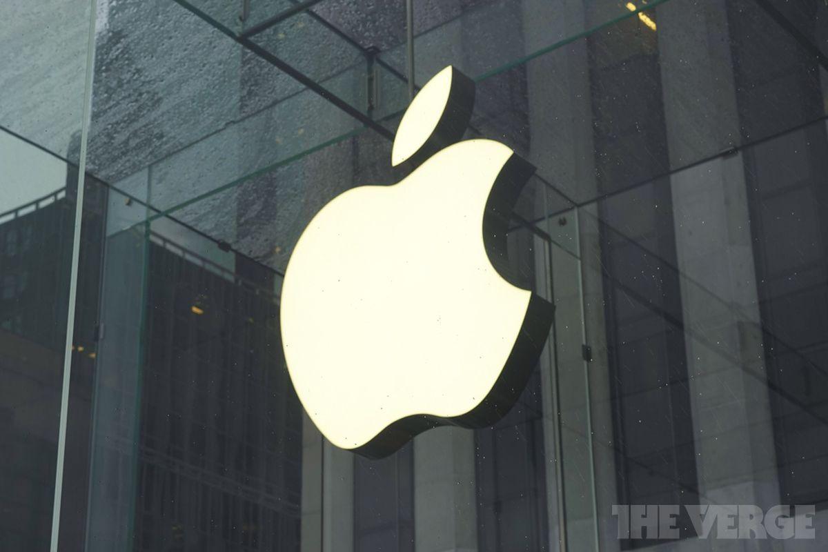 Apple Store cube stock 1020