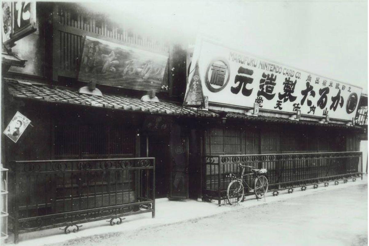 The headquarters of Nintendo during the Meiji era